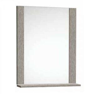 Καθρέφτης Μπάνιου SPEGULO GREY