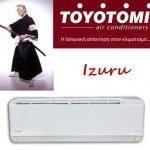 ΚΛΙΜΑΤΙΣΤΙΚΟ INVERTER TOYOTOMI IZURU TRN/TRG-556ZR(R410A) (18000btu)