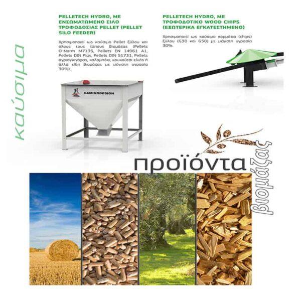 kaysima-biomazs-pellettech